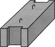 Блоки бетонные стен подвалов